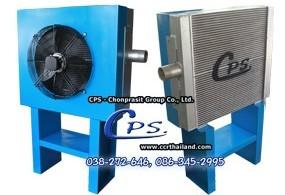 CPS air cooler with fan