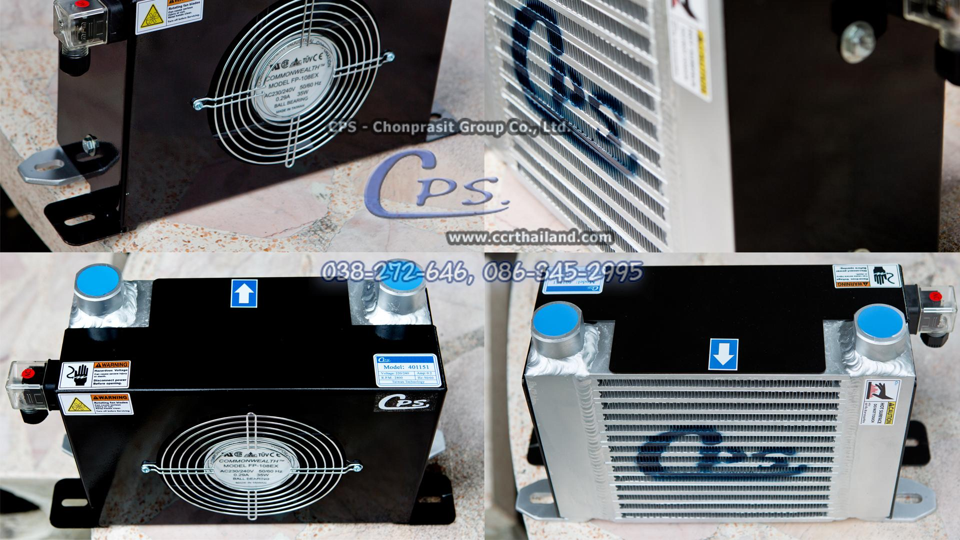 CPS hydrualic oil cooler with frame and motor fan 220v with LED indicator